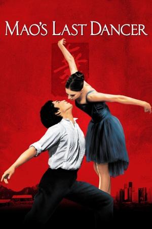 Mao's Last Dancer 800x1200