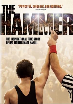 Hamill 850x1200