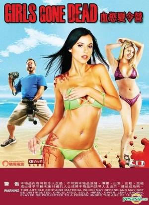 Bikini Spring Break Massaker 524x720