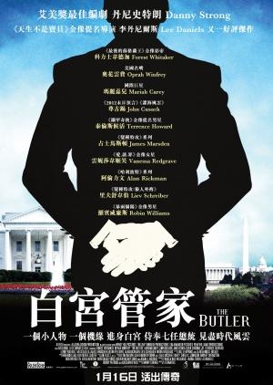 The Butler 2132x3000
