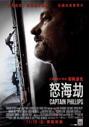 Capitán Phillips 1900x2714