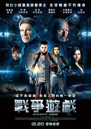 Ender's Game 1565x2234