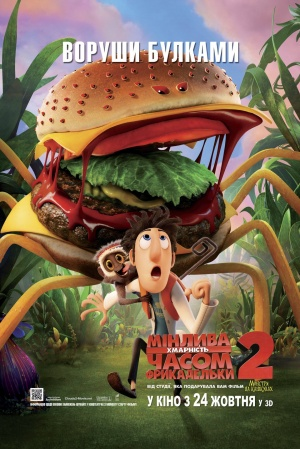 Cloudy with a Chance of Meatballs 2 960x1436