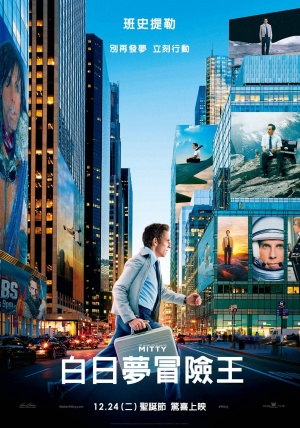 The Secret Life of Walter Mitty 1434x2048
