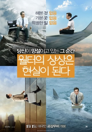 The Secret Life of Walter Mitty 1978x2835