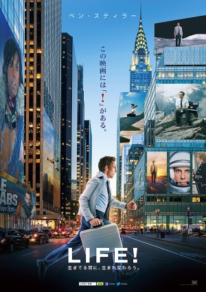 The Secret Life of Walter Mitty 566x800