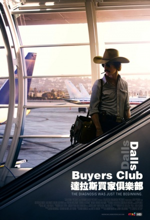 Dallas Buyers Club 480x700