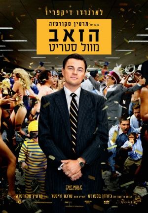The Wolf of Wall Street 700x1004