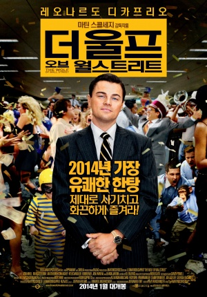 The Wolf of Wall Street 1319x1890