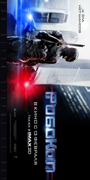 RoboCop 2500x5000