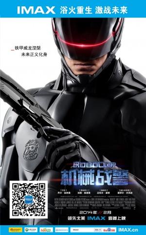 RoboCop 1419x2283