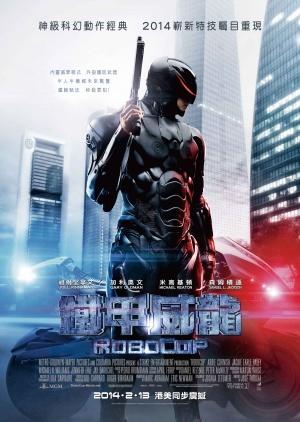 RoboCop 2025x2850