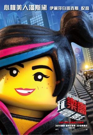 The Lego Movie 1080x1576