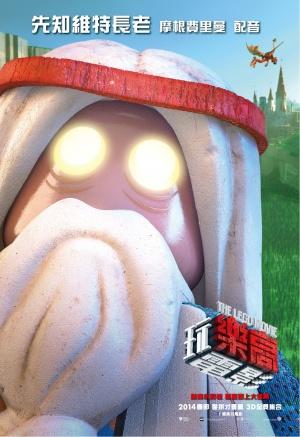 The Lego Movie 1081x1576
