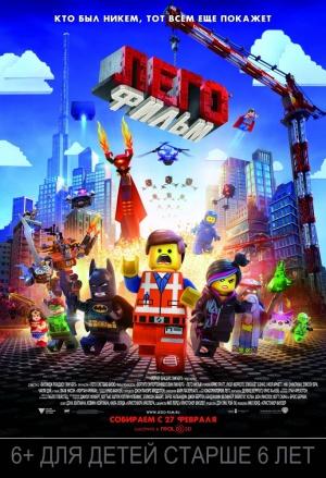 The Lego Movie 683x1000