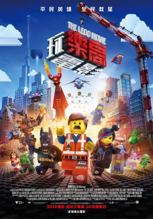 The Lego Movie 1694x2421