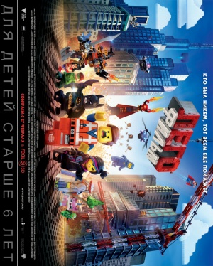 The Lego Movie 802x1000