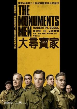 Monuments Men 422x600