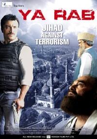 Ya Rab poster