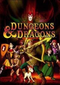 Dragones y mazmorras poster
