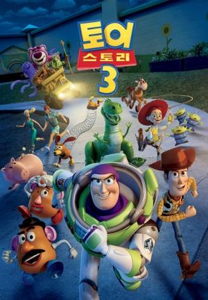 Toy Story 3 558x804