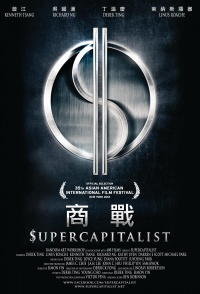 Supercapitalist poster