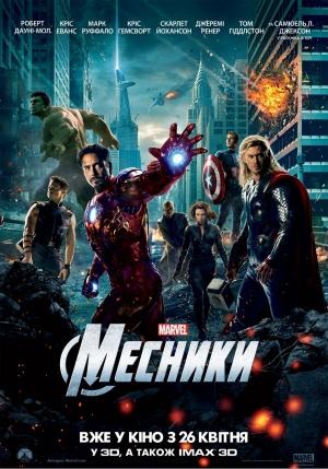 The Avengers 960x1373