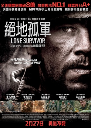 Lone Survivor 3553x5000
