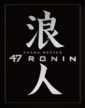 47 Ronin 726x921