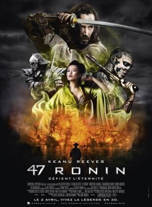 47 Ronin 886x1203