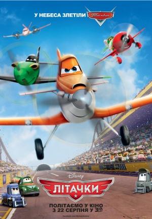 Planes 2168x3114