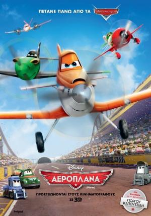 Planes 992x1417