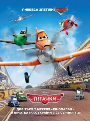 Planes 1299x1742