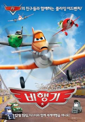 Planes 967x1378