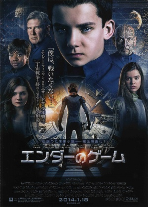 Ender's Game 2528x3532