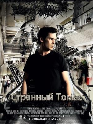 Odd Thomas 1000x1333