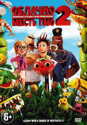 Cloudy with a Chance of Meatballs 2 3000x4280