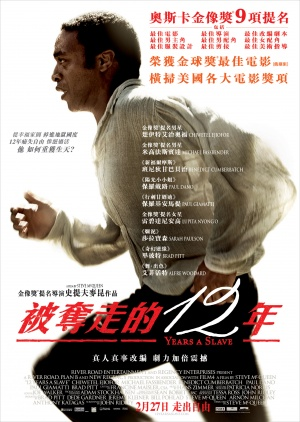 12 Years a Slave 1944x2736