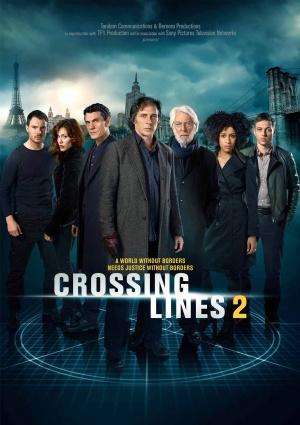 Crossing Lines 1445x2048