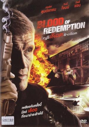 Blood of Redemption 577x828