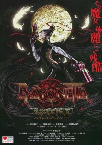 Bayonetta - Bloody Fate poster
