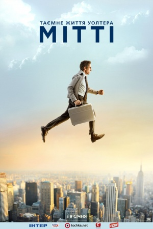 The Secret Life of Walter Mitty 960x1440