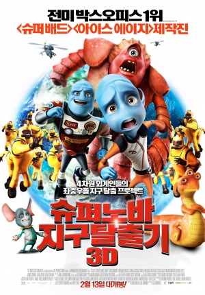 Escape from Planet Earth 2000x2866
