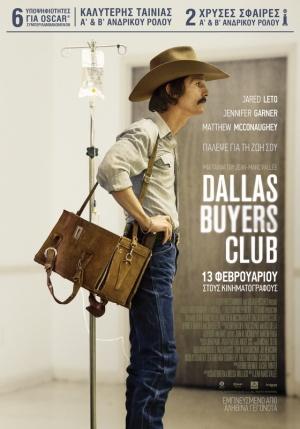 Dallas Buyers Club 560x800
