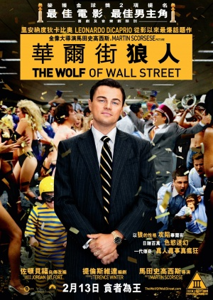The Wolf of Wall Street 1455x2048