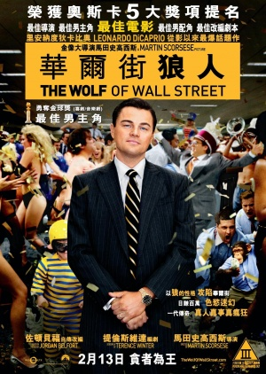 The Wolf of Wall Street 1456x2048