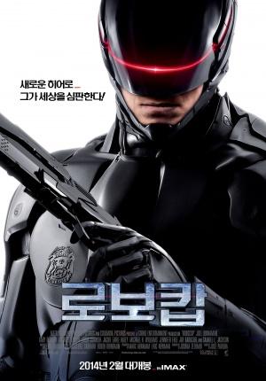 RoboCop 2000x2866
