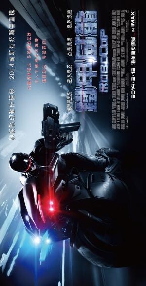 RoboCop 1047x2048