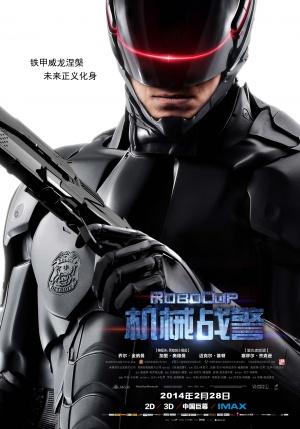 RoboCop 3500x5000