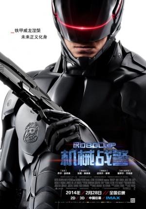 RoboCop 560x800